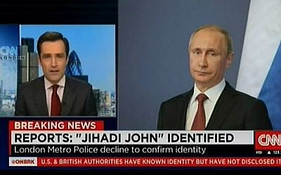 """CNN accidentally displayed a picture of Vladmir Putin with a caption reading: """"Reports: Jihadi John identified"""" on February 28, 2015. (screen capture: CNN)"""