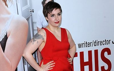 Lena Dunham (photo credit: DFree / Shutterstock.com)