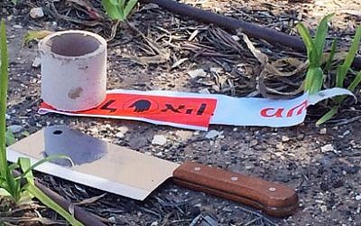 A knife wielded by a Palestinian assailant at the scene of a car-ramming attack in northern Jerusalem on Friday, March 6, 2015 (Photo credit: Channel 2 News)