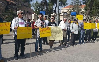 Bedouin protesters stand across from the president's residence in Jerusalem, March 29, 2015 (photo credit: courtesy/Ella Yedaya)