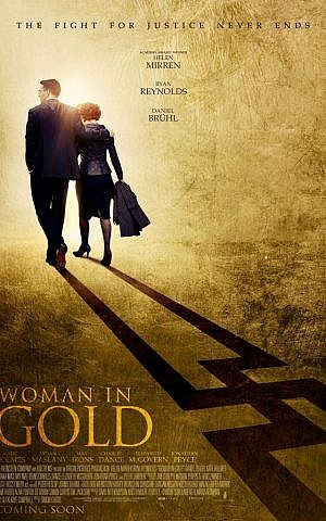 Poster for The Woman in Gold. (Courtesy: The Weinstein Company)