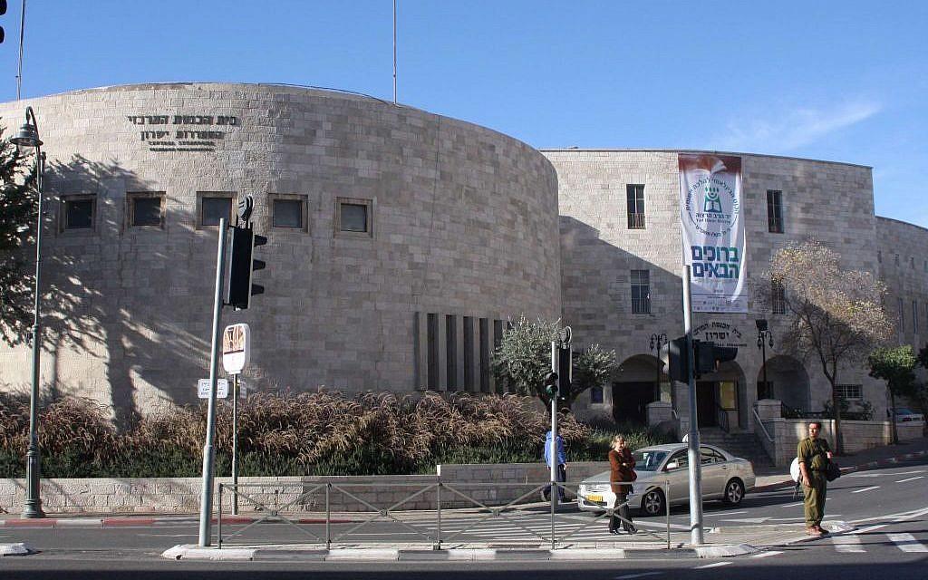 The Yeshurun synagogue (Photo credit: Shmuel Bar-Am)