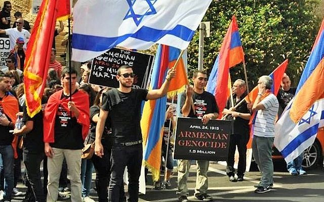 File photo: Israeli activists calling for the government's recognition of the Armenian genocide in front of the Turkish consulate in Jerusalem, April 24, 2012 (photo credit: courtesy Combat Genocide Association)