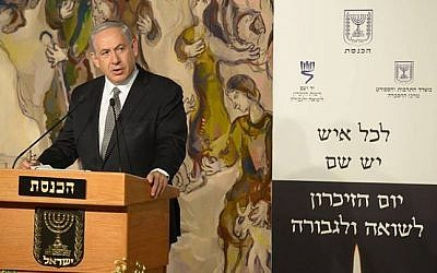 Prime Minister Benjamin Netanyahu speaks at the Knesset's 'Unto Every Person There is a Name' ceremony on Apr. 16, 2015. (Photo credit: Amos Ben Gershom/GPO)
