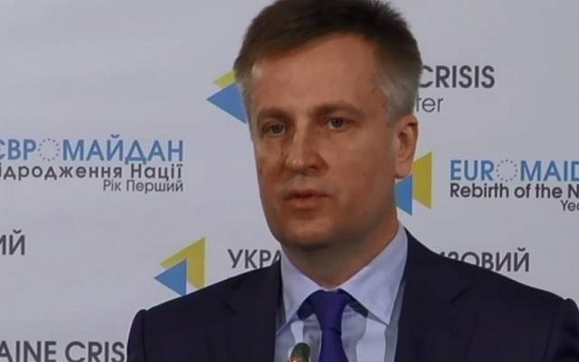 Valentyn Nalyvaichenko, head of the Security Service of Ukraine (screen capture: YouTube)