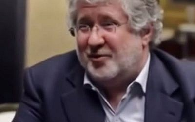 File: Ukrainian Jewish billionaire Igor Kolomoisky (screen capture: YouTube)