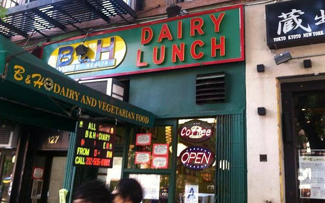 B&H Dairy restaurant on Manhattan's Lower East Side has been closed since a major explosion on its block of Second Avenue on March 26, 2015. (Courtesy)