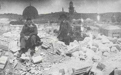 The aftermath of the 1927 earthquake in Jerusalem, with the Dome of the Rock in the background. (photo credit: public domain via Library of Congress)