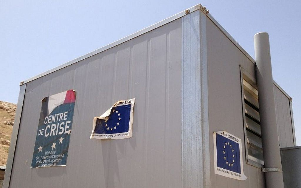 An outhouse funded by the EU in Arareh, east of Jerusalem, April 29, 2015. (photo credit: Elhanan Miller/Times of Israel)