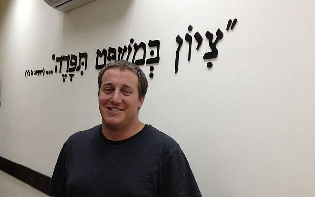Meir Deutsch, director of policy and government relations at Regavim, at the organization's office in Sha'ar Binyamin, April 29, 2015 (photo credit: Elhanan Miller/Times of Israel)