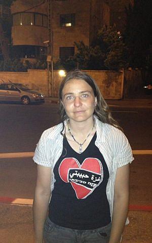 Jerusalem student Sahar Vardi photo credit: Elhanan Miller/Times of Israel