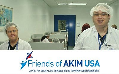 AKIM Israel (photo: Courtesy)