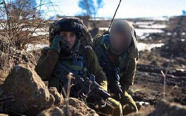 Former Givati commander Liran Hajbi (photo credit: IDF spokesman)