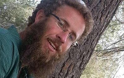 Shalom Sherki, 25, who was killed in a car-ramming attack in Jerusalem's French Hill neighborhood (screen capture)