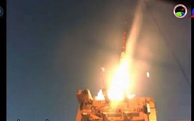 David's Sling missile defense system in action, in footage released by the Israeli military on April 1, 2015 (YouTube screenshot)