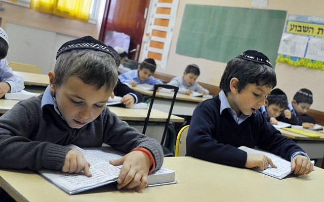 Illustrative photo of Orthodox children studying in a religious school in Sarcelles, France. (Serge Attal/Flash90)