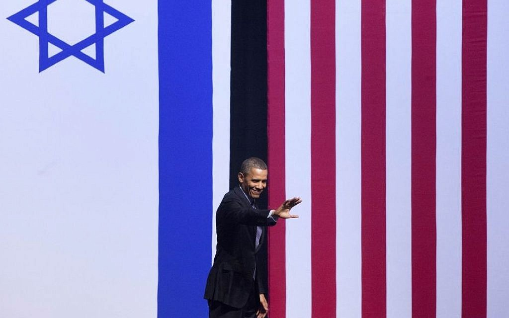 President Barack Obama waves to the crowd after addressing Israeli students at the International Convention Center in Jerusalem, March 21, 2013. (Photo credit: Yonatan Sindel/Flash90)