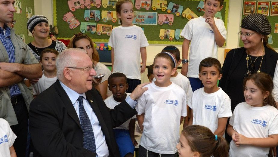 President Reuven Rivlin opens the new academic year at the Da'at school, near the border with Gaza, on September 1, 2014.  (photo credit: Mark Neyman /GPO/Flash90)