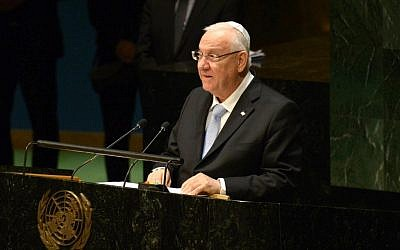 President Reuven Rivlin speaks to the United Nations General Assembly, during a ceremony to mark International Day of Commemoration in Memory of the Victims of the Holocaust, January 28, 2015. (photo credit: Mark Neyman/GPO)