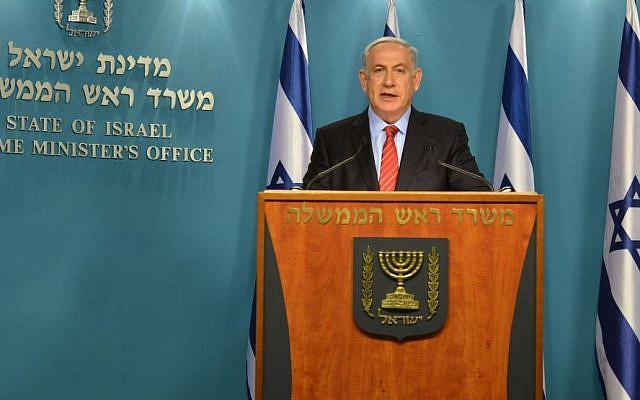 Prime Minister Benjamin Netanyahu giving a press statement regarding a nuclear agreement between Iran and world powers, Jerusalem, April 12, 2015. (photo credit: Kobi Gideon/GPO)