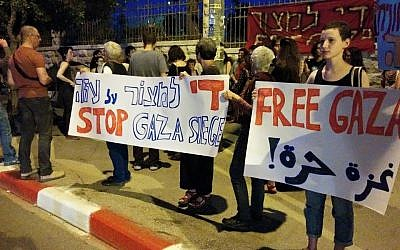 File: Israeli activists demonstrate across from the Prime Minister's Residence demanding to end the blockade on Gaza, April 29, 2015 (photo credit: Free Jerusalem Facebook page)