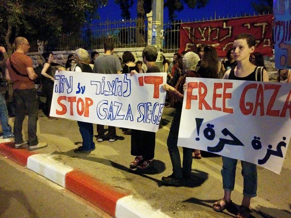 Image result for bodies shot gaza border demo