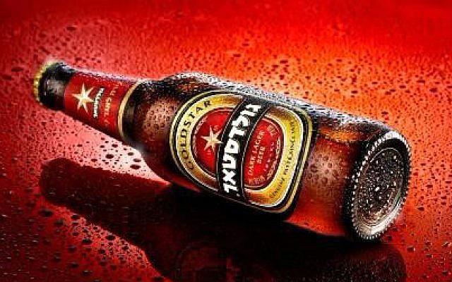 Illustrative image of Goldstar Israeli beer (Courtesy Tempo)