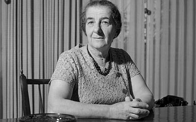 Golda Meir, shown in January 1964, was not the world's first female prime minister. (Wikimedia Commons/JTA)
