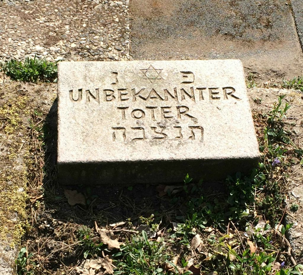 Grave of an'unknown deceased' at the Bergen-Belsen DP camp cemetery. April 24, 2015 (photo credit: Renee Ghert-Zand/Times of Israel)