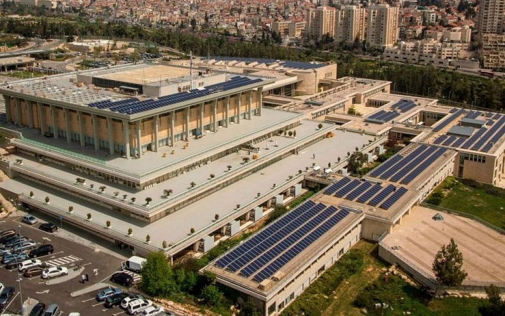 The solar field atop the buildings in the Knesset compound. (Courtesy)
