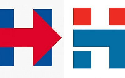 Hilary Clinton's campaign logo (left), and Hadassah's logo (right). (photo credit: JTAGabe Friedman)