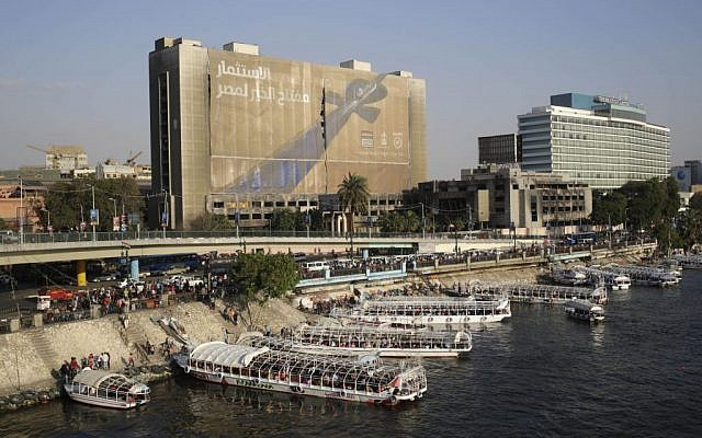 Former National Democratic Party (NDP) headquarters, which was torched during the 2011 uprising that ousted president Hosni Mubarak, in Cairo. (AP Photo/Amr Nabil)