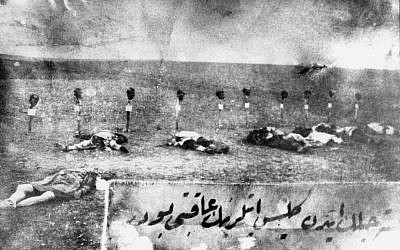 This 1915 file photo, shows Armenian victims of the massacres in Turkey. (photo credit: AP Photo, File)