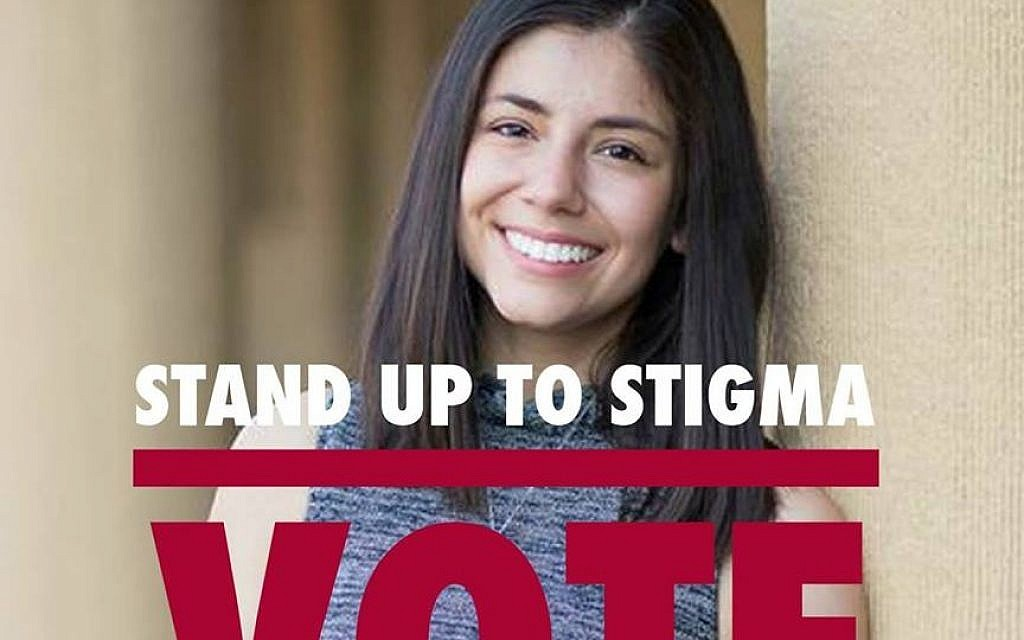 Stanford student candidate questioned over her Jewish faith