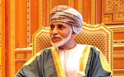 The Sultan of Oman, Qaboos bin Said Al Said. (photo credit: Wikimedia/US Department of State)