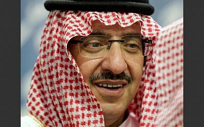 In this Nov. 28, 2013 file photo, Saudi Interior Minister Prince Mohamed bin Nayef participates in a Gulf Cooperation Council interior ministers gathering to discuss security issues in Manama, Bahrain. (AP Photo/Hasan Jamali, File)