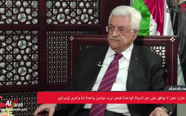 In an April 3, 2015 interview with al-Arab media outlet, Palestinian President Mahmoud Abbas reiterated his commitment to a two-state solution and willingness to return to negotiations with Prime Minister Benjamin Netanyahu. (Screen shot: YouTube)