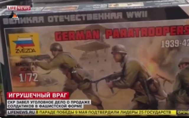 Moscow prosecutors open a criminal investigation into the sale of figurine soldiers in Nazi regalia at the Russian capital's most renowned children's store. (Screenshot: YouTube)