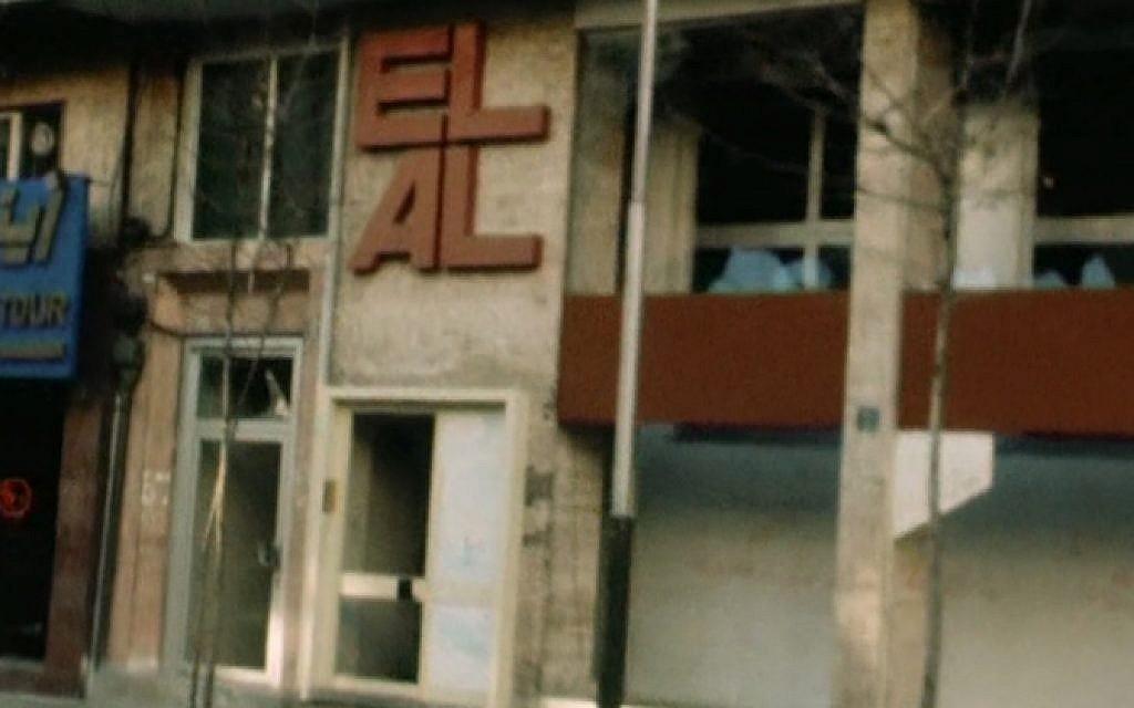 El Al's Tehran office (screen shot from 'After the Revolution'/JTA)