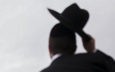 An ultra-Orthodox Jewish man (illustrative photo: Miriam Alster/Flash90)