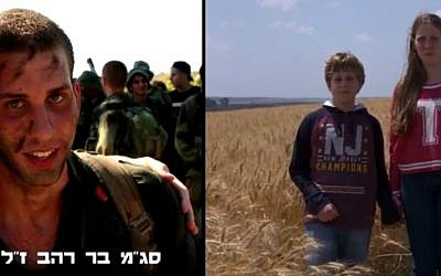 """The fallen Second Lt. Bar Rahav and his younger siblings Rotem and Ron, from """"My Brother"""" video. (YouTube screenshot)"""