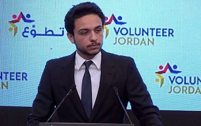 Jordanian Crown Prince Hussein bin Abdullah (screen capture: YouTube)