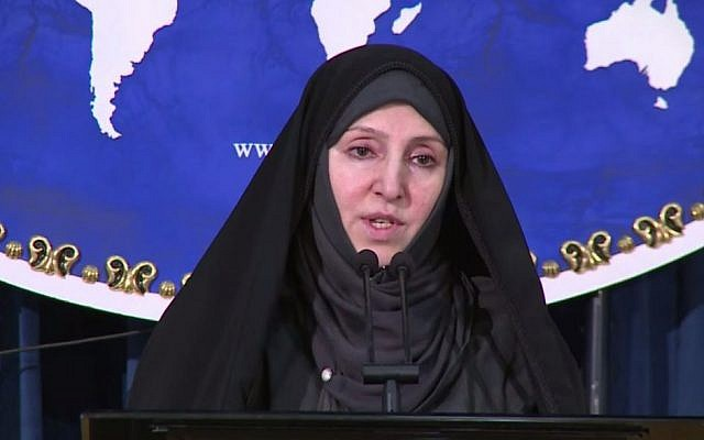 Marziyeh Afkham (Screen capture: YouTube)