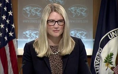 State Department spokeswoman Marie Harf (Photo credit: YouTube screen capture)
