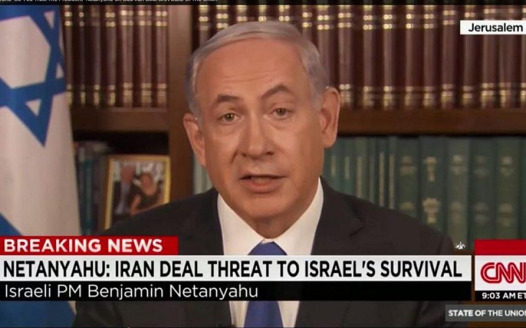 Prime Minister Benjamin Netanyahu speaks to CNN on Sunday, April 5th, 2015. (Screen Capture: CNN)