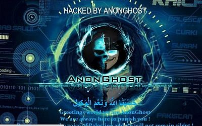 The defacement used by hackers to attack Israeli websites as part of the OpIsrael cyber-attack on April 7, 2015. (screen capture: yossiyonah.org.il)