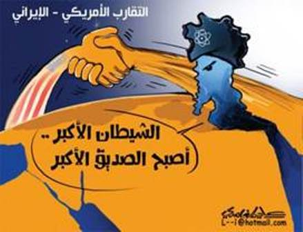 """U.S., Iran Getting close: The Great Satan has become the Great Friend"" (Al-Madina, Saudi Arabia, April 7, 2015)"