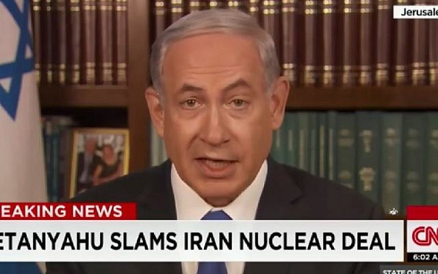 Prime Minister Benjamin Netanyahu speaks to CNN on April 5, 2015 on the recent agreement with Iran on its nuclear program. (Photo credit: screenshot/CNN)