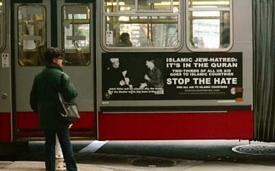 A bus in San Francisco with an anti-Islam ad from the American Freedom Defense Initiative. (Screen capture: AFP)