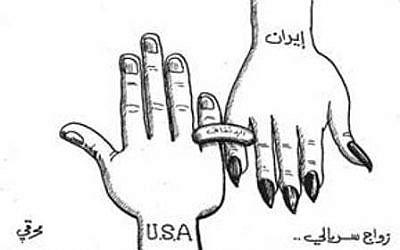 "The Iran-U.S. deal – a ""surreal marriage"" (Source: Akhbar Al-Kahleej, Bahrain, April 6, 2015)"